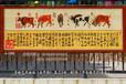 订制客厅书房会议室装饰品吸音材质挂毯古典名画五牛图艺术壁毯礼品