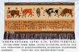 订制中国古典名画五牛图手绘艺术挂毯家居客厅书房装饰品壁毯画礼品