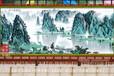 订制订做国画漓江风光千峰竞秀图手绘艺术挂毯办公会议室酒店装饰画