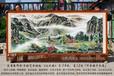 国画山水画手绘艺术挂毯源远流长图客厅会议办公室装饰品壁毯礼品