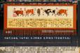 订做古典名画五牛图手绘艺术挂毯会议办公室客厅书房装饰品壁毯画图片收藏