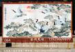 滿江紅藝術館訂做大型手繪藝術掛毯松鶴呈祥賓館會議室客廳裝飾品生日祝壽禮品