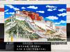 订制西藏布达拉宫手绘艺术壁挂毯室内客厅宾馆寺庙会议室装饰壁毯