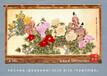 订制国画牡丹图室内客厅现代装饰壁毯画吸音材质手绘艺术挂毯图片
