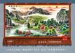 订制国画山水画源远流长图客厅装饰壁毯画吸音材质手绘艺术挂毯画