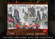 万紫千红总是春装饰挂毯新中式手绘简约无框画大气迎门墙吉祥风水画