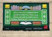 民族风伊斯兰经文大堂墙壁装饰挂毯壁画无框画当代室内装饰收藏品礼品开业乔迁落成