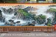 新中式吉祥山水挂毯画青山不老绿水长流中式装修室内创意设计墙壁无框画商务礼品