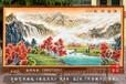 源远流长吉祥寓意装饰壁画手绘山水挂毯大型墙壁画迎门墙装饰礼品画