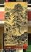 仿古画复式玄关壁画纯手绘收藏挂毯现代室内设计礼品画大厅竖幅写意山水画无框画