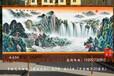 源远流长的中华文化标志图案纯手绘挂毯山水画吉祥寓意中式室内设计装修图案