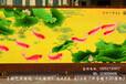 大型喜庆九鱼图迎门墙装饰壁画手绘挂毯画创意室内中式设计装修饰品乔迁礼品生日礼品