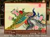 风水画前程似锦山水图案中式家居客厅大幅玄关手绘挂毯画收藏品高档礼品