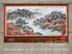 国画山水纯手绘挂毯室内客厅沙发墙装饰壁画现代简约无框画水墨山水创意室内设计装修画