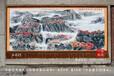 大气山水画层林尽染山河丽手绘挂毯现代中式装修设计装饰壁画精品室内壁画礼品