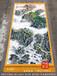 高山流水遇知音传统山水图案手绘挂毯画大型国画吉祥寓意复式玄关画