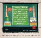 伊斯兰民族信仰室内画手绘高档礼品家居迎门墙走廊商务大厅客厅壁画收藏品