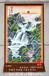 中国山水画精品欣赏中式意境挂毯画风水好的客厅挂画挂毯