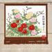 花開祥和富貴牡丹圖中國山水畫精品欣賞掛畫純手繪吉祥風水掛毯畫