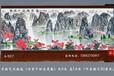 万紫千红总是春中国山水画精品欣赏图案挂画意境山水纯手绘挂毯风水好的客厅挂画壁画