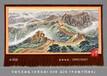 万里长城中国山水画精品欣赏图案新中式民族象征传统图案挂画挂毯