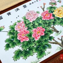 富贵满堂牡丹图家居纯手绘挂画挂毯画皱了过道墙挂毯中式创意吉祥画图片