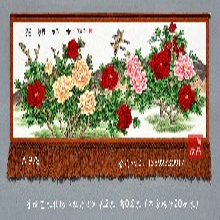 牡丹图国画喜庆家居沙发墙壁画挂画纯手绘挂毯画风水好的客厅挂画