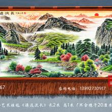 源远流长逢年过节商务往来装饰画图片挂画挂手绘毯画客厅山水装饰品