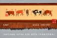 五牛图世界名画家居墙壁挂毯手绘画商务书房馈赠礼品画