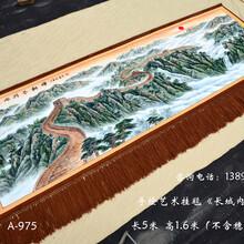 长城内外尽朝晖创意山水画纯手绘挂毯无框画玄关大幅商务礼品生日礼品收藏品