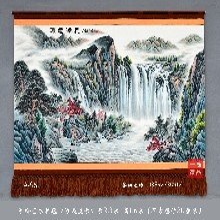 源远流长的中华文化客厅风水画聚宝盆山水精品图案