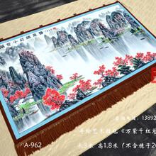 万紫千红总是春中国山水画精品欣赏图案风水好的客厅挂画挂毯画