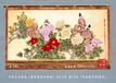吉祥山水画喜登富贵牡丹图吉祥寓意装饰壁画民间富贵图案