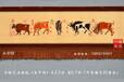 五牛图家居书房名画文化品收藏品客厅墙壁画挂画挂毯画