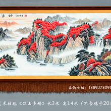 江山多娇国画山水传统吉祥图案挂画纯手绘挂毯壁画中式设计装修室内画