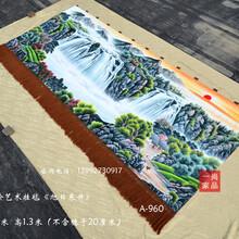 旭日东升图片中式名画纯山水画客厅挂画风水背景墙大厅商务礼品