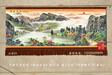 订制民族风格国画山水画源远流长图客厅室内装饰壁挂毯图片