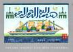 订制伊斯兰风格手绘艺术挂毯客厅书房穆斯林家居装饰壁挂毯图片