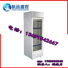 发酵酸奶的机器酸奶冷藏发酵柜单门酸奶发酵箱现酿酸奶发酵柜