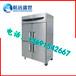 酒店厨房四门冰箱上冷冻下冷藏冷柜商用立式四门冷柜不锈钢厨房冷藏柜
