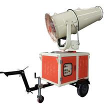 路面噴霧降塵機公司,高壓降塵噴霧機圖片