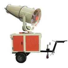 襄陽供應噴霧降塵機,水炮機廠家圖片