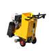 汽油混凝土切縫機操作,馬路切割機多少錢