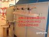 蓝海厂家直销高温烤漆房喷淋塔高温烤箱厂家直销质量有保障
