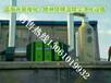 安徽蓝海涂装生产厂家直销环保汽车烤漆房无泵水幕光氧催化处理设备