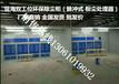 江苏蓝海涂装生产厂家直销无泵水幕汽车烤漆房无泵水幕汽车烤漆房光氧催化处理设备