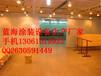 安徽蓝海厂家直销环保汽车烤漆房环保家具烤漆房光氧催化处理设备