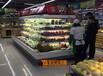 超市冷柜,海尔风幕柜,水果保鲜柜,蛋糕柜,鲜花保鲜柜,便利店冷柜宝尼尔专卖