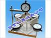 YZP-1岩石自由膨胀率试验仪岩石自由膨胀率试验仪价格
