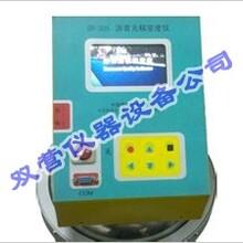 ZXL-305沥青无核密度仪沥青无核密度仪价格